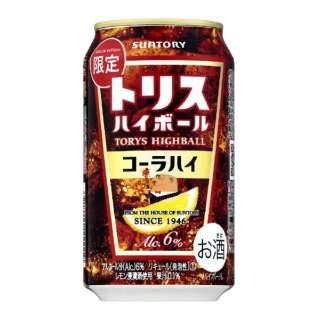 [数量限定] トリスハイボール コーラハイ (350ml/24本)【缶チューハイ】