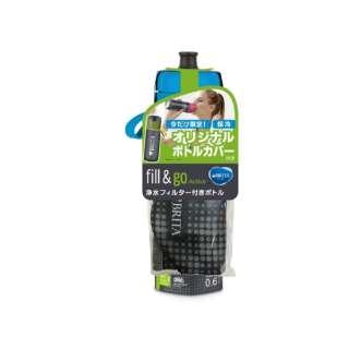 BJGABLB 携帯型浄水器 fill&go Active(フィルアンドゴー アクティブ) ブルー