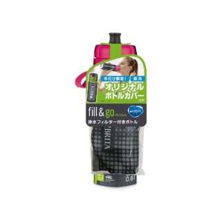 BJGAPIB 携帯型浄水器 fill&go Active(フィルアンドゴー アクティブ) ピンク