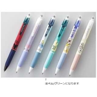[ゲルインクボールペン] 限定 ユニボール R:E ディズニー(0.5mm /オフブラック) URN-200D-05.BG ベル/グリーン