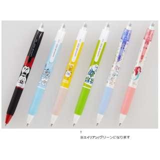[ゲルインクボールペン] 限定 ユニボール R:E ディズニー(0.5mm /オフブラック) URN-200D-05.ALG エイリアン/グリーン