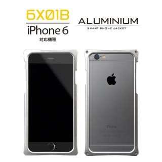 iPhone 6 用 アルミジャケット 6X01B AJ-6X01B-S シルバー