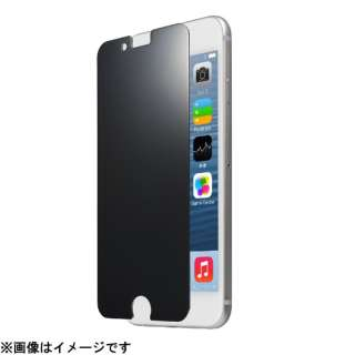 iPhone 6s / 6用 GRAMAS Protection Privacy 360° EXIP6PF2