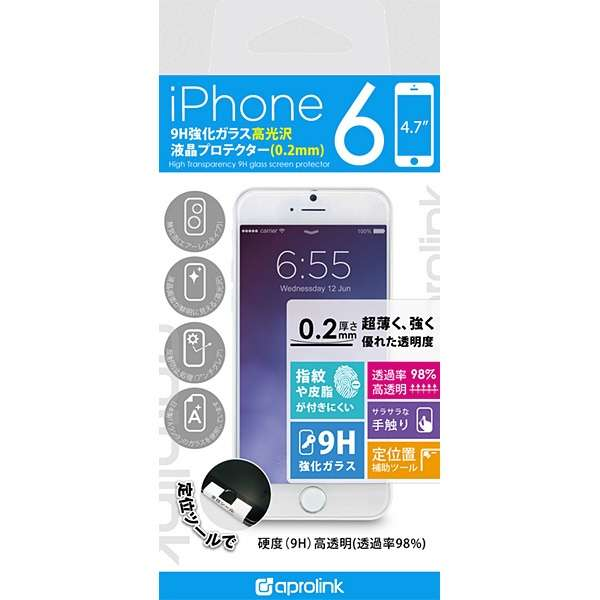 iPhone6 (4.7) High Transparency 9H glass screen protector 0.2mm I6GLHT02 高光沢