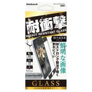 iPhone 8 Plus/7 Plus用 液晶保護 耐衝撃強化ガラス クリアタイプ 0.33mm OWL-TGTIP7PTD-BCL クリア×ブラック