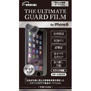 iPhone6 (4.7) 液晶ガードフィルム