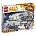 LEGO(レゴ) 75219 スター・ウォーズ インペリアル AT ハウラー