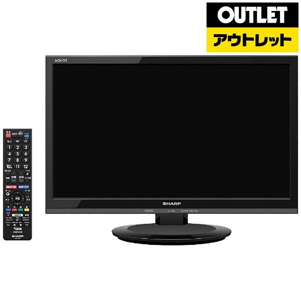 液晶テレビ AQUOS(アクオス) [19V型 /ハイビジョン] LC-19P5-B ブラック系