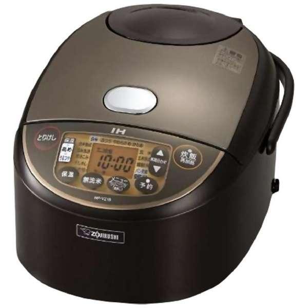NP-VZ18 炊飯器 極め炊き ブラウン [1升 /IH]