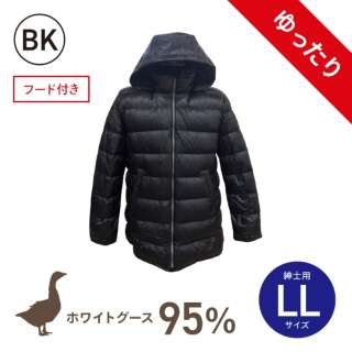 ホワイトグースダウン95%使用ダウンジャケット(フード付き) ゆったりモデル (男性用/LLサイズ/ブラック)