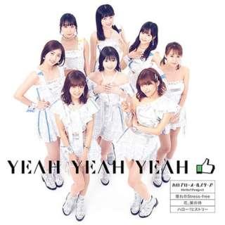 ハロプロ・オールスターズ/ YEAH YEAH YEAH/憧れのStress-free/花、闌 ...