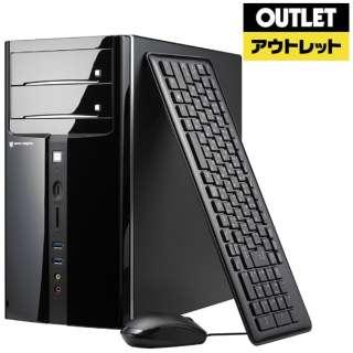 【アウトレット品】 LMI361M8H2DW10 デスクトップパソコン [モニター無し /HDD:2TB /メモリ:8GB] 【数量限定品】