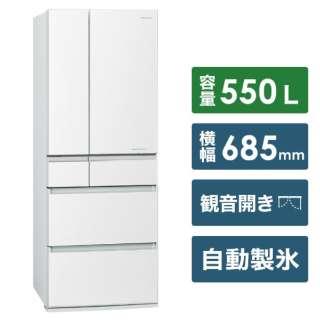 《基本設置料金セット》 NR-F554HPX-W 冷蔵庫 HPXタイプ マチュアホワイト [6ドア /観音開きタイプ /550L]