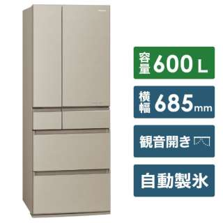 NR-F604HPX-N 冷蔵庫 HPXタイプ マチュアゴールド [6ドア /観音開きタイプ /600L] 《基本設置料金セット》