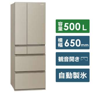 NR-F504HPX-N 冷蔵庫 HPXタイプ マチュアゴールド [6ドア /観音開きタイプ /500L] 《基本設置料金セット》