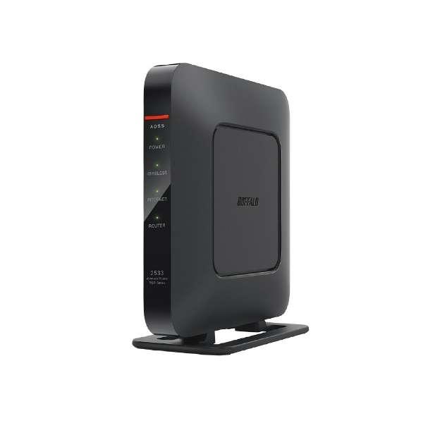 無線LAN親機11ac/n/a/g/b 1733+800 WSR-2533DHPL ブラック [ac/n/a/g/b]