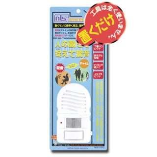 防犯センサー 「音嫌い4号」 DS-SE-4