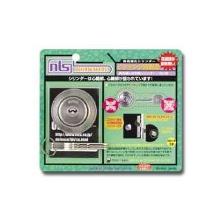 U9交換シリンダー BH用 BP-BH-U9