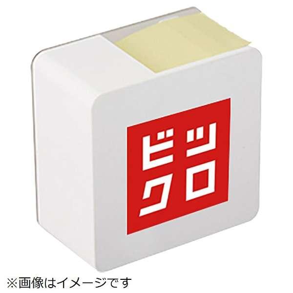 【ビックロ】ポータブルロール付箋 TS-1084-044 ホワイト