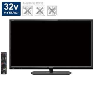 2T-C32AE1 液晶テレビ AQUOS [32V型 /ハイビジョン]