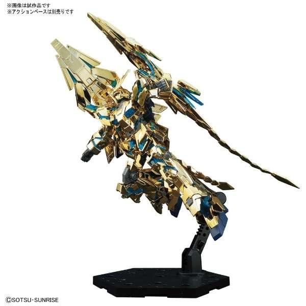 HGUC 1/144 ユニコーンガンダム3号機 フェネクス(デストロイモード)(ナラティブVer.)[ゴールドコーティング]【機動戦士ガンダムNT】