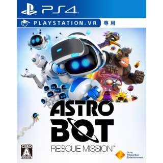 ASTRO BOT:RESCUE MISSION 【PS4ゲームソフト(VR専用)】