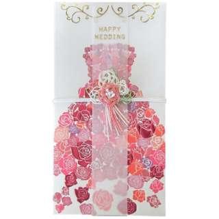 [ドレス金封] 御結婚御祝用 プリンセス DRPS-PK ピンク