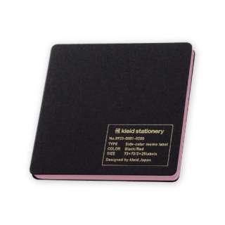 [付箋]サイドカラーメモラベル(73×73mm・2mm方眼×25枚・無地×25枚) 8933 Black/Red