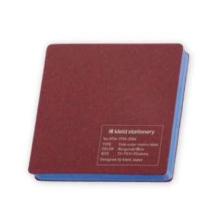 [付箋]サイドカラーメモラベル(73×73mm・2mm方眼×25枚・無地×25枚) 8936 Burgundy/Blue