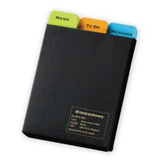 [付箋]3タイプメモラベル(105×74mm・3種×各30枚) 8970 Black