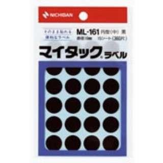 カラーラベル マイタック 黒 ML-1616 [15シート /24面]
