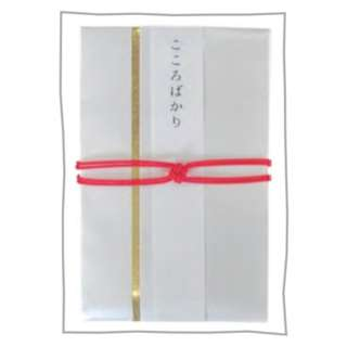 [祝儀袋]結びミニつつみ 白 KYM-03
