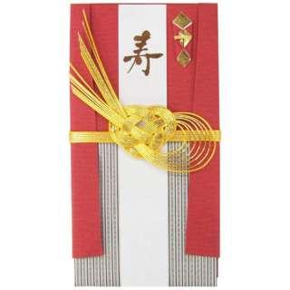[金封] 創遊 袴(はかま) SO-HA001 しんく
