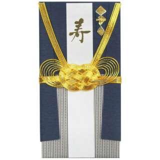 [金封] 創遊 袴(はかま) SO-HA005 あい