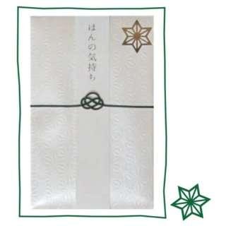 [祝儀袋]にっぽん小紋つつみ 麻の葉 JP-04G