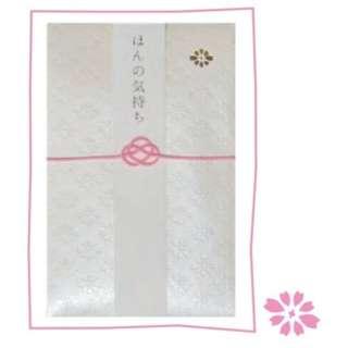 [祝儀袋]にっぽん小紋つつみ 桜花菱 JP-05P