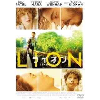 LION/ライオン ~25年目のただいま~ 【DVD】