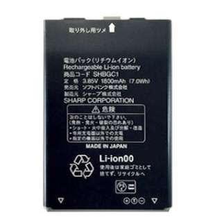 【ソフトバンク純正】電池パック(SHBGC1)