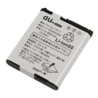 【au純正】電池パック SH003UAA [SH006/SH003対応] SH003UAA