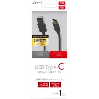 [Type-C]  USBケーブル1MBK