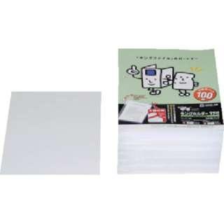 キングジム キングホルダ-マチ付A4S100枚パック