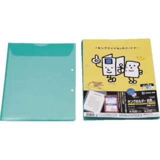 キングジム キングホルダ-封筒タイプ A4-S 緑 (10枚入)