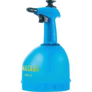 MATABi MATABi 蓄圧式スプレー BERRY1.5