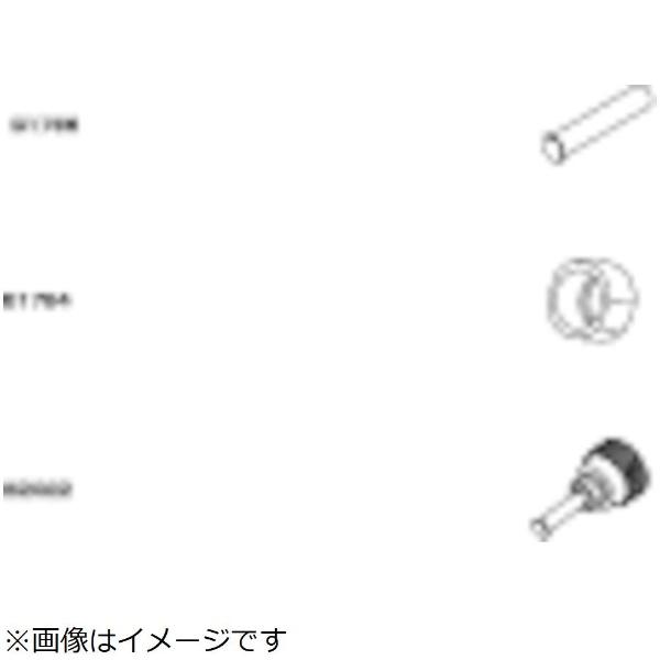 白光(HAKKO) 白光 ダイヤフラム 2枚 A1013 1個(2枚) 828-3907