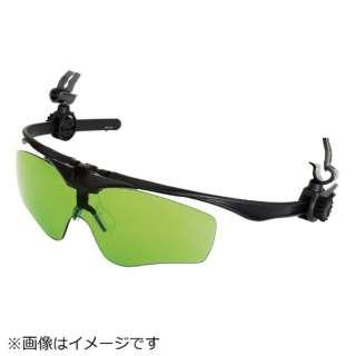 OTOS ヘルメット装着式 Bタイプ 遮光メガネ 赤外線保護 #1.7
