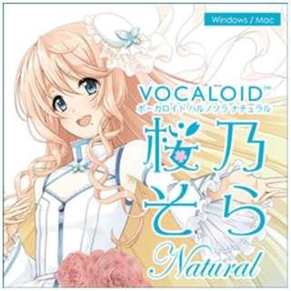 VOCALOID 桜乃そら ナチュラル 【ダウンロード版】