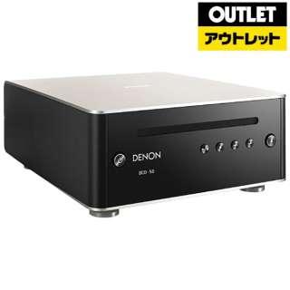 【アウトレット品】 DCD-50 CDプレーヤー プレミアムシルバー [ハイレゾ対応] 【外装不良品】