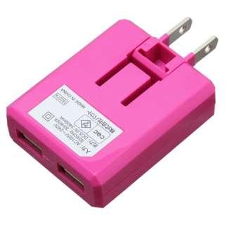 [Type-C] ケーブル付属ケーブル一体型AC充電器3.4A 1.0m PK