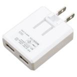 [Type-C] ケーブル付属ケーブル一体型AC充電器3.4A 1.0m WH