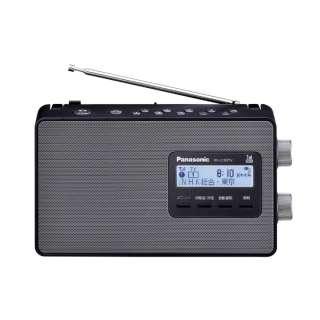 RF-U180TV 携帯ラジオ ブラック [テレビ/AM/FM /ワイドFM対応]